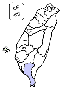 Image:Pingtung_County_location.png