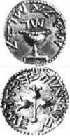 "A coin issued by the rebels in 68 CE. : "", Israel. Year 3"". : ""Jerusalem the Holy"""