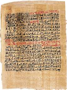 Ebers medical papyrus giving the treatment of cancer.