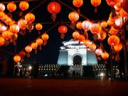 The Chiang Kai-shek Memorial Hall at night during the Taipei Lantern Festival/ taken by Philo Vivero/ 9 February, 2004