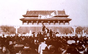 The  in 1919 marked the beginning of the upsurge of nationalist feeling in China.