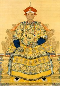 The Kangxi Emperor (r.  - )